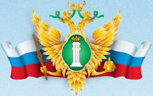 Красноярская лаборатория судебной экспертизы